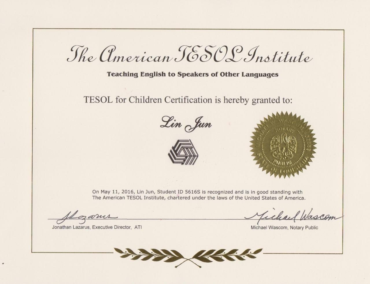 ISOL产品认证证书
