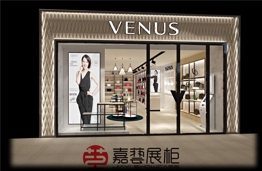 品牌形象策划 VENUS'STAR JY—02