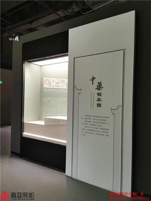 福建中医药大学药史馆现场照片 (15).jpg