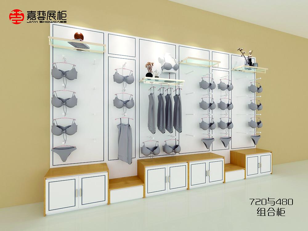 Mussanl 慕纱-品牌内衣高柜、中岛图