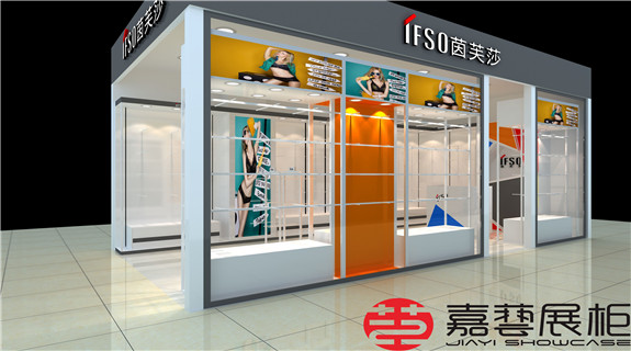 IFSO 茵芙莎— 品牌内衣展柜—内衣展柜案例