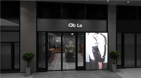 OBLA 女装 女装展柜定制案例