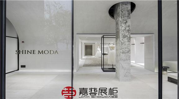 SHINE MODA  高级婚纱定制 服装展柜定制案例